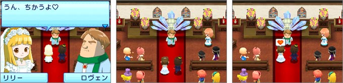 DS-> Harvest Moon : Shining sun and friends Marriage