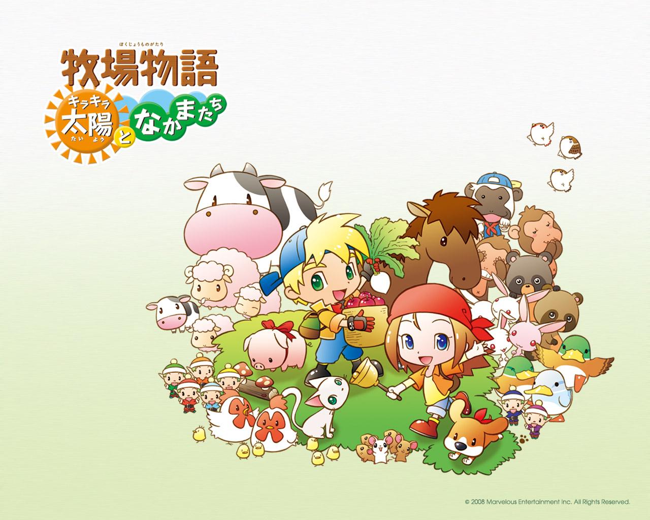 牧場物語シリーズ - ゲームカタログ@Wiki ~名作か …