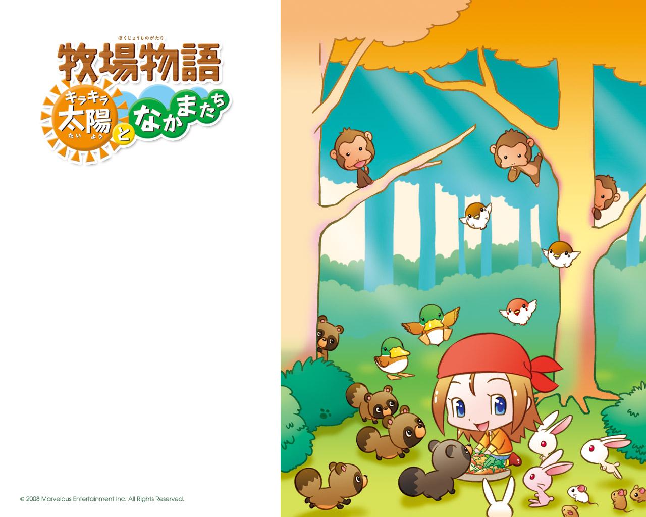 歴代『牧場物語』シリーズまとめ2 DS、3DS、Wii編 …